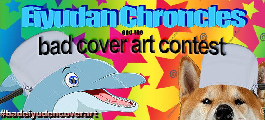 Eiyuden Chronicle Cover Suikoden 2